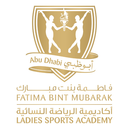 Fatima Bint Mubarak Ladies Sports
