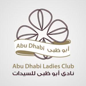 Abu Dhabi Ladies Club