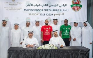 Representatives from Shabab Alahli and District One signed the sponsorship deal