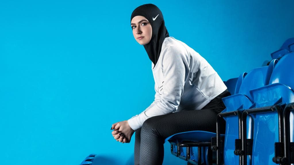 puntada Interesar Mareo  Nike launch 'Dream Crazier' campaign with focus on Middle East women -  Sport Industry Series