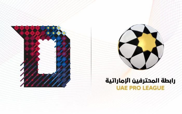 UAE Pro League Dugout
