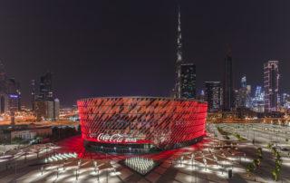 Coca-Cola Arena PBA