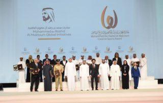International Sports Innovation Conference