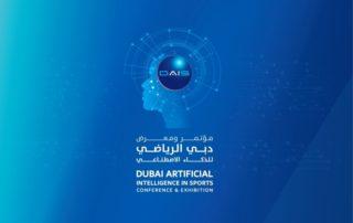 DAIS Dubai Artificial Intelligence in Sports