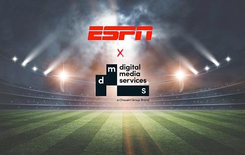 ESPN DMS