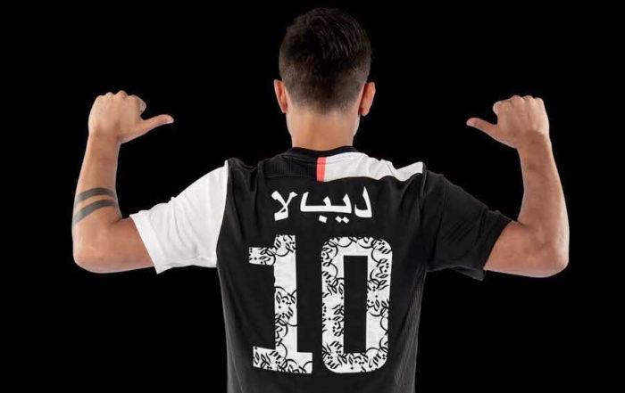 Italian Super Cup 2019 Juventus